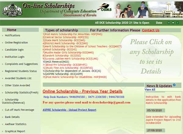 How to apply for Kerala Scholarship 2020-21