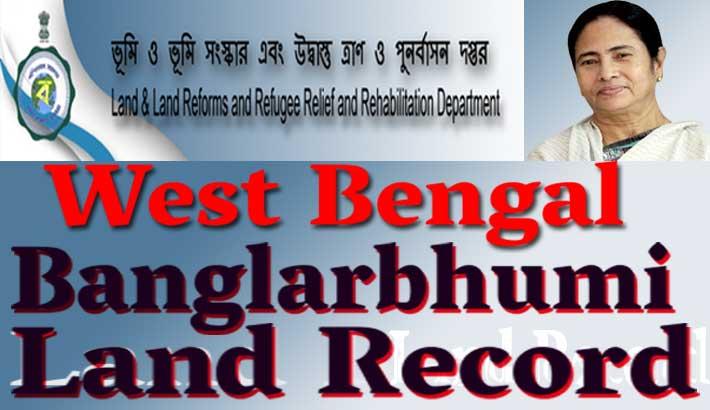 banglarbhumi land record : west bengal land record khatian
