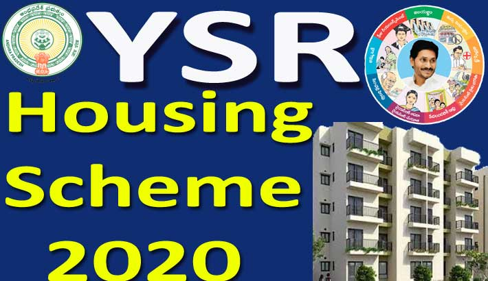 YSR Housing Scheme 2020 | Online Apply | Beneficiary List