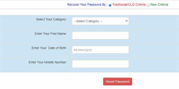 छात्र अपना पासवर्ड रिकवर करने की प्रक्रिया