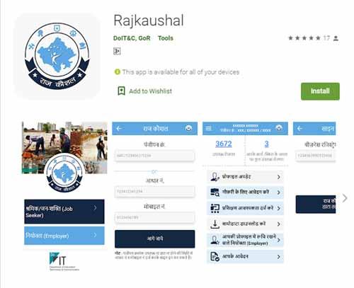 RajKaushal App